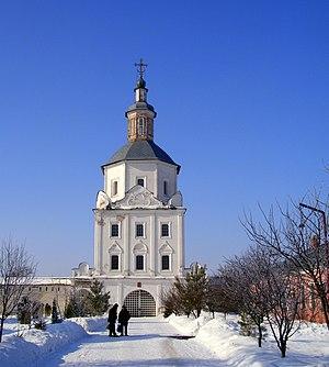 Bryansky District - Svensky Monastery