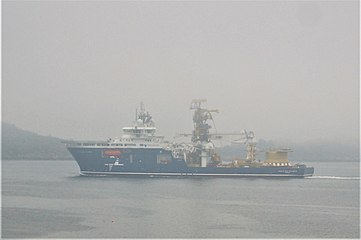 9665073 North Sea Atlantic 2014.jpg