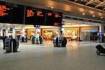 Aéroport de Montréal (4523163047) (2).jpg