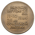 A.P.Apinis.Medal. Reverse.png