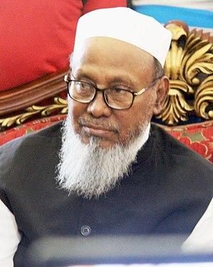 A. B. M. Mohiuddin Chowdhury - Chowdhury in 2017