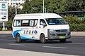 A12792D at Liuliqiaonan (20201017133852).jpg