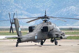 AH-64A Apache Greek Army Stefanovikion 2.jpg