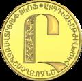 AM-2013-5000dram-AlphabetAu-b8.png