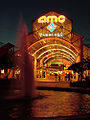 AMC 24 Downtown Disney (3011419075).jpg