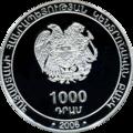 AM 1000 dram Ag 2006 Babadzhanyan a.png