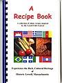 A Recipe Book (6e219328-afda-4b12-9f17-5e1bd84d48b5).jpg