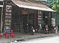 A bubble tea shop, 310 Hoang Van Thu Street, Nam Dinh City, Vietnam.jpg