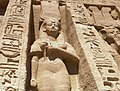 Abu Simbel temple queen maidservant.jpg
