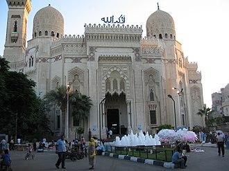 Abu al-Abbas al-Mursi Mosque - Entrance of Al-Mursi Abu'l-'Abbas Mosque