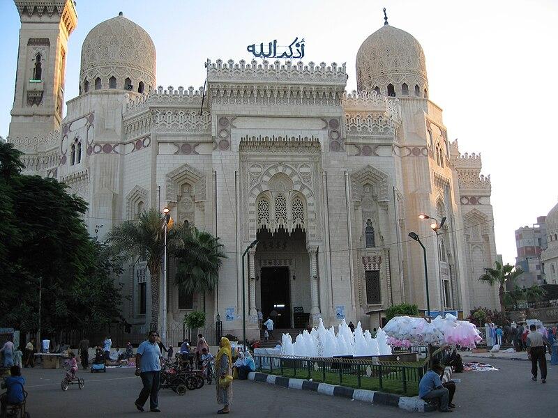 File:Abu el-Abbas el-Mursi Mosque in Alexandria.jpg