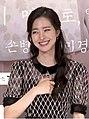 Actriz Jin Se-yeon en 2018 02.jpg