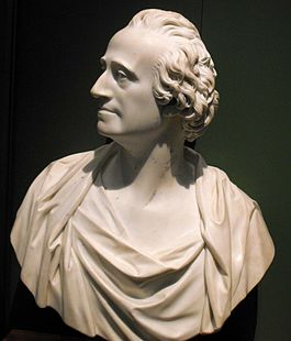 Адам Смит бюст