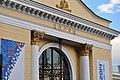 Adler, Krasnodar Krai, Russia - panoramio (48).jpg