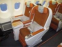 VQ-BQY - A333 - Aeroflot