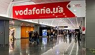 Aeropuerto Internacional de Boryspil, Kiev, Ucrania, 2016-09-16, DD 02.jpg