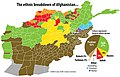 Afghanistan demoghraphics 3.jpg