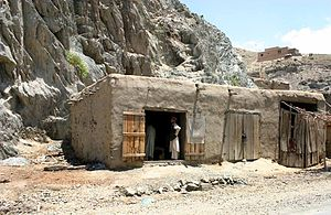 House in Afghanistan