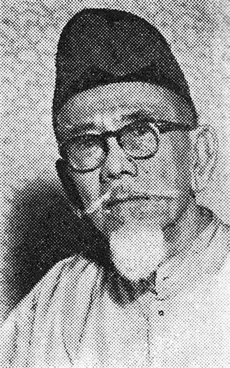 Agus Salim - Image: Agus Salim, Pekan Buku Indonesia 1954, p 246