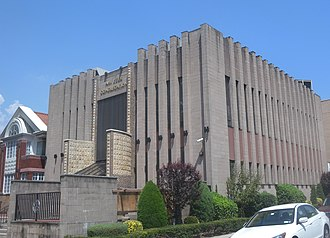 Syrian Jewish communities of the United States - Image: Ahi Ezer Congr 1885 Ocean Pkwy jeh