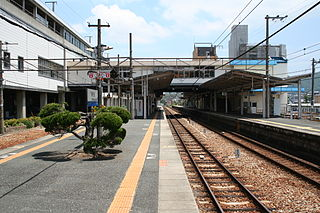 Aioi Station (Hyōgo) Railway station in Aioi, Hyōgo Prefecture, Japan