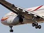 Airbus A330-243, Hainan Airlines JP7534982.jpg