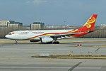 Airbus A330-243 'B-6519' Hainan Airlines (33690419248).jpg