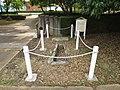 Akabori Museum Daidokoroyama-kofun stone coffin.jpg