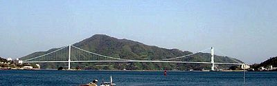 Akinada Bridge.jpg