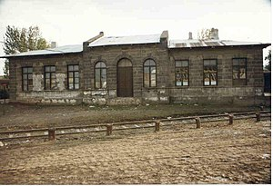 Akyaka railway station - The station building in 1997, with the now dismantled wye track in the foreground.