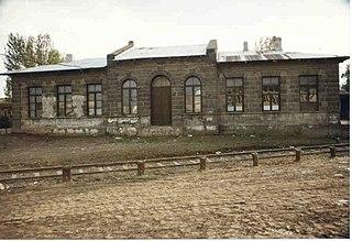Akyaka railway station