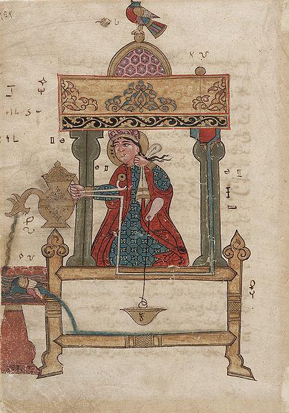 Dosya:Al-Jazari - The Basin.jpg