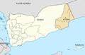 Al Qurh Al Mahrah (Yemen).png