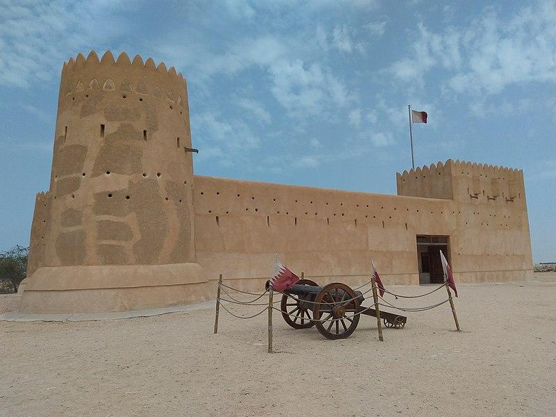 File:Al Zubarah Fort. Doha-Qatar.jpg
