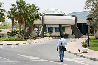 Al Jazeera - Al Jazeera Arabic Building
