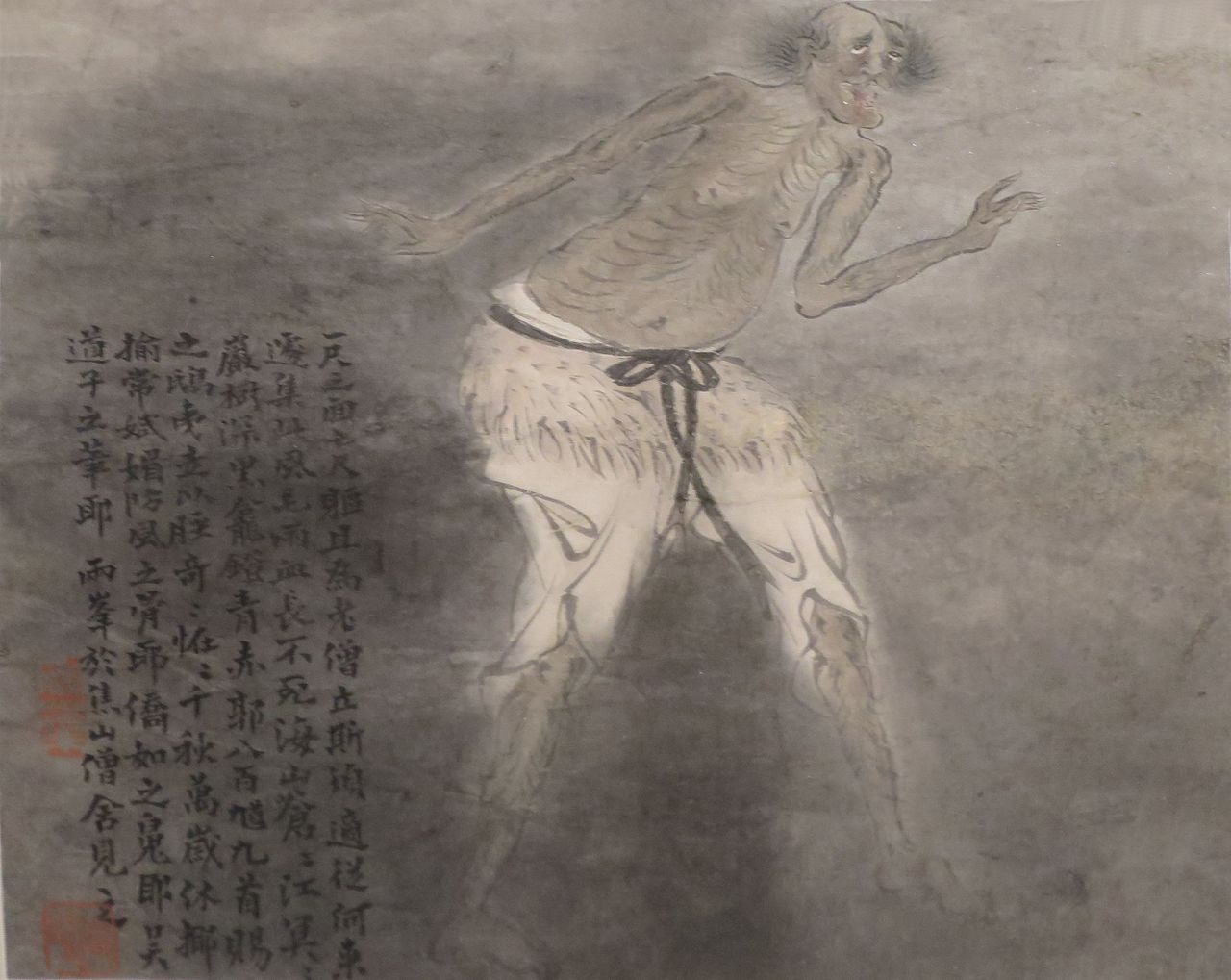 Long Term Loan >> File:Album of Ghost Paintings by Luo Ping, 18th century, long-term loan to the Honolulu Museum ...