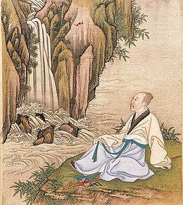 Painting of the Yongzheng Emperor sitting on the ground near a waterfall