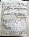 Alfred Nobel testament 1895 page 4.JPG