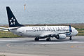 All Nippon Airways, B737-800, JA51AN (18301392879).jpg