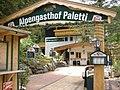 Alpengasthof Paletti, Enzigerboden, Austria - panoramio.jpg