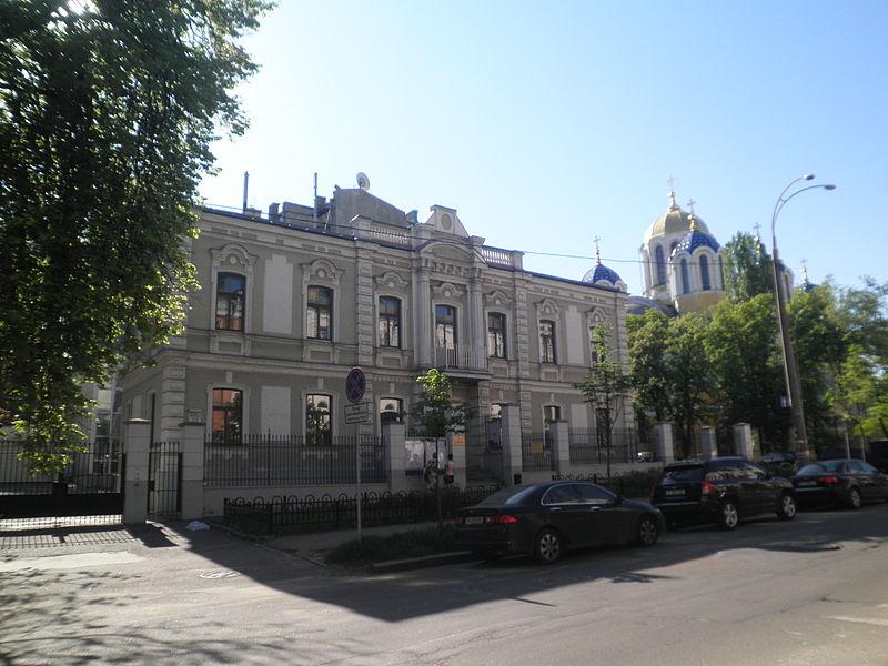 Amb.austria.Kyiv2.JPG