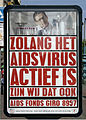 Amsterdam - AIDS - Campagne to raise fonds.jpg