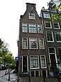 Amsterdam - Amstel 232.JPG