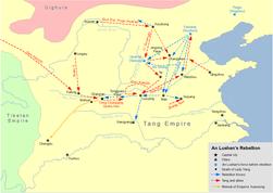 An Lushan Rebellion.png