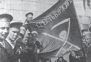Insorti della marina imperiale zarista ad Helsinki durante la Rivoluzione russa del 1917. L'equipaggio faceva parte della nave Petropavlovsk