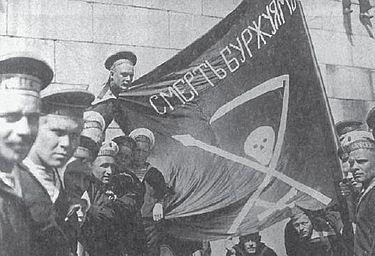 Marins-Petropavlovsk-1917.jpg