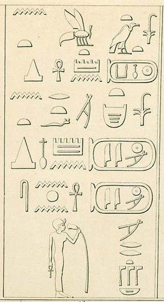 Ankhesenpepi II - Ankhesenpepi (II) as depicted at Wadi Maghara (Sinai)