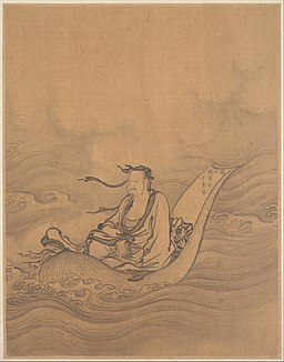 Anonymous - Sage Floating on Lotus Leaf - 13.220.99j - Metropolitan Museum of Art