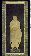The Buddha Amida, from the triptych Approach of the Amida Trinity