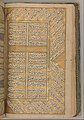 Anthology of Persian Poetry MET DP261364.jpg